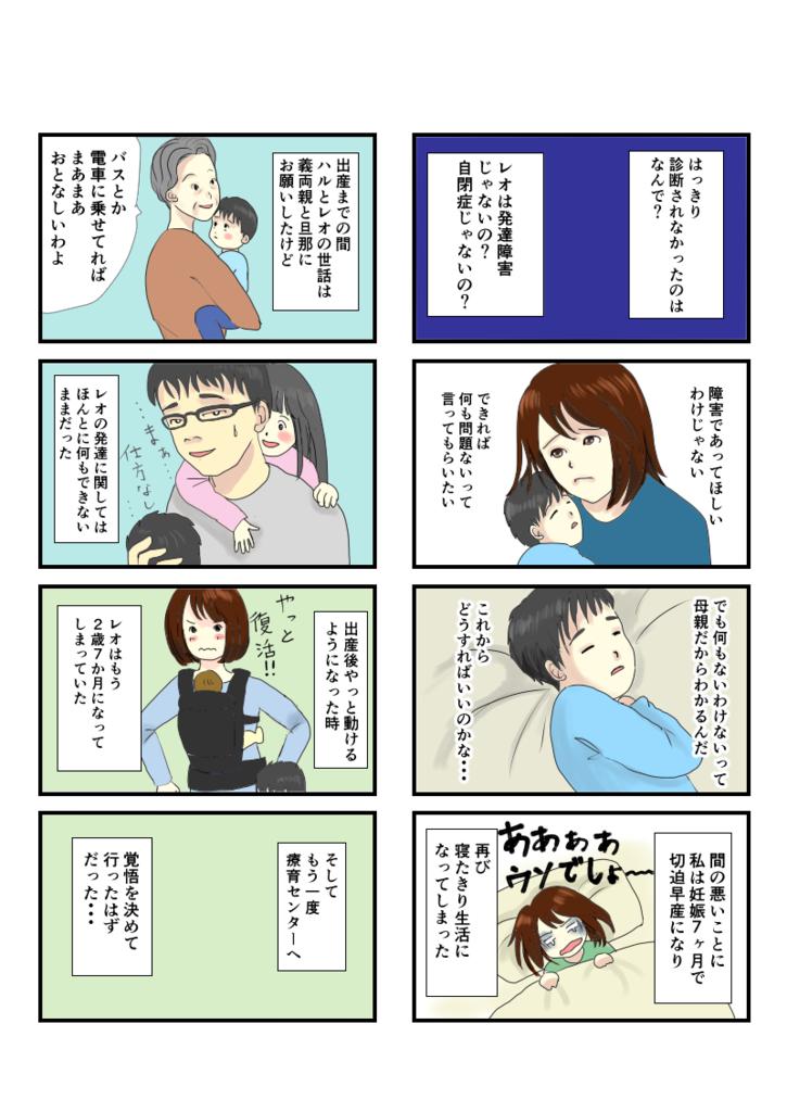 f:id:kasumi-koto:20170528152742p:plain