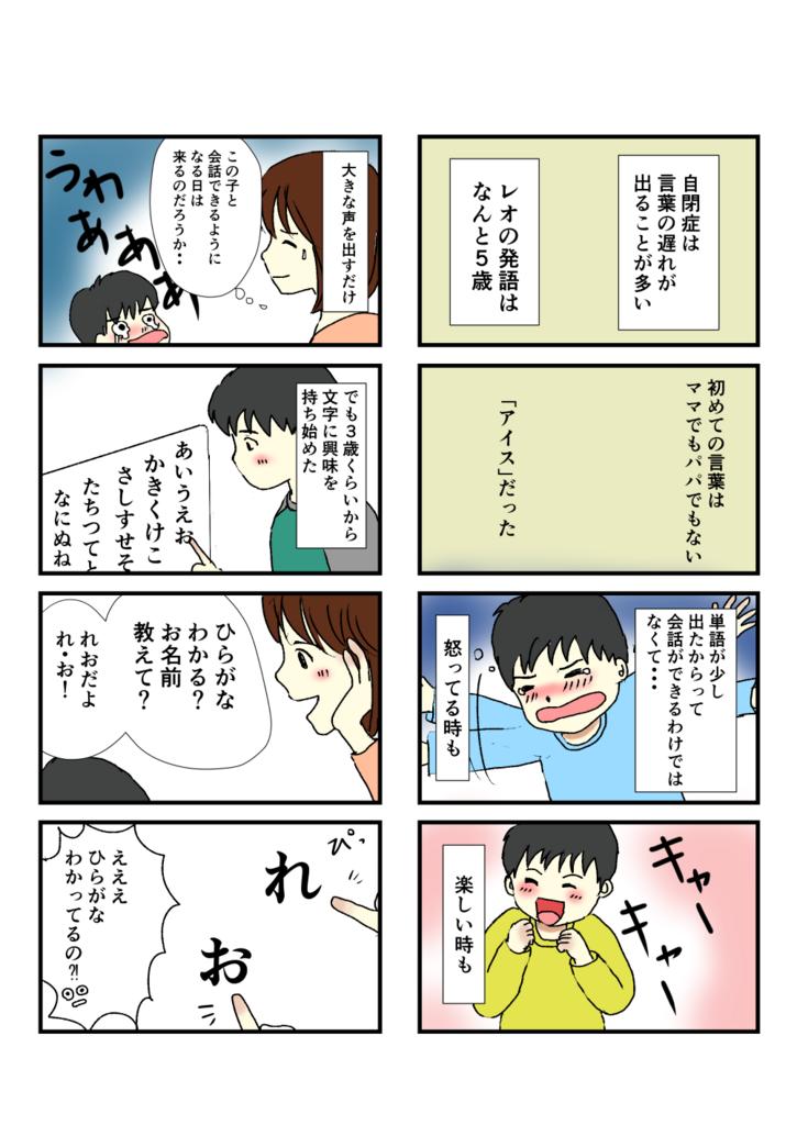 f:id:kasumi-koto:20171104061926p:plain