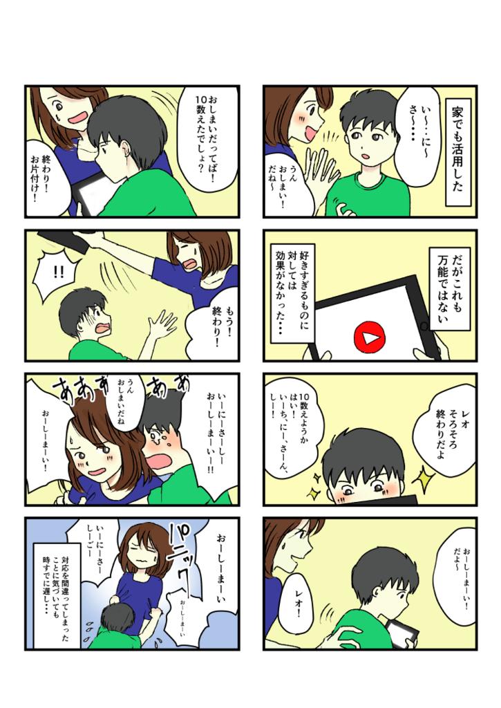 f:id:kasumi-koto:20180910171245p:plain