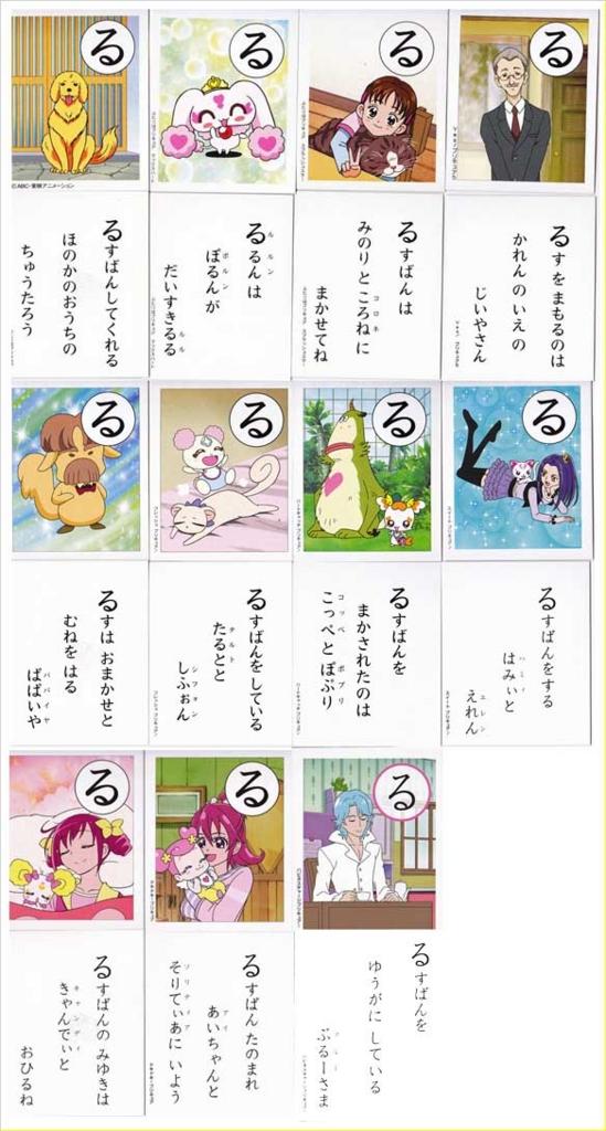 f:id:kasumi19732004:20151030231301j:plain