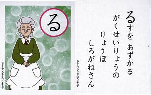 f:id:kasumi19732004:20151109221623j:plain