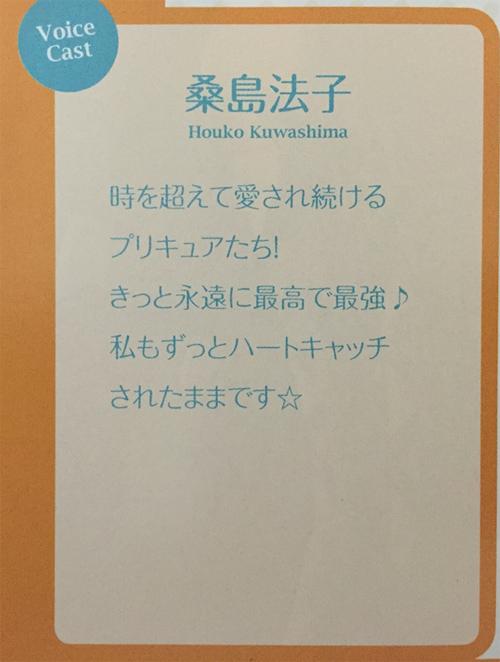 f:id:kasumi19732004:20160812222623j:plain