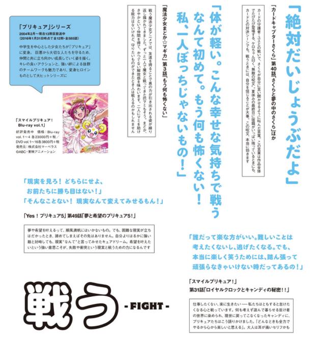f:id:kasumi19732004:20160820164617p:plain