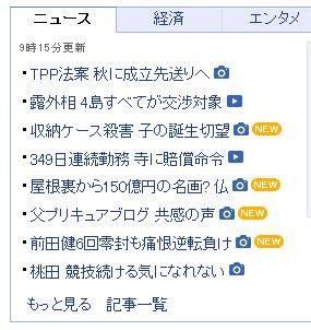 f:id:kasumi19732004:20160827195714j:plain