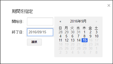 f:id:kasumi19732004:20160915235900p:plain