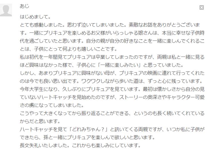 f:id:kasumi19732004:20161002190735p:plain