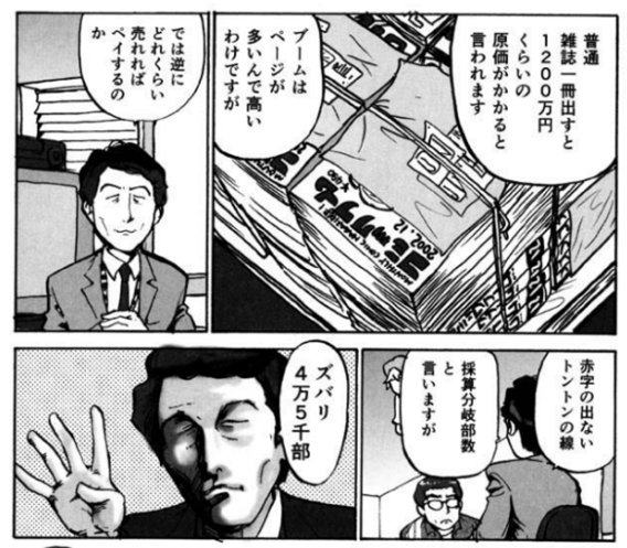 f:id:kasumi19732004:20161016213433p:plain