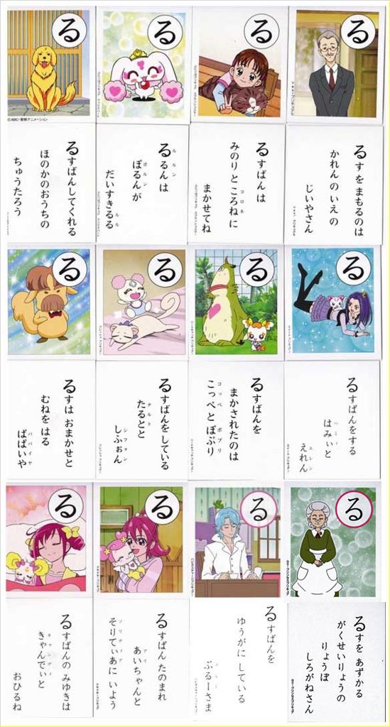 f:id:kasumi19732004:20161114205516p:plain