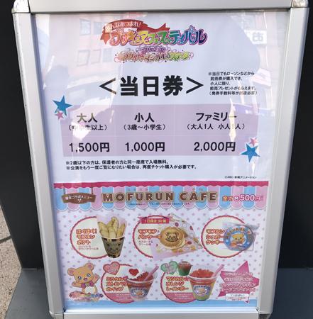 f:id:kasumi19732004:20161231110550j:plain