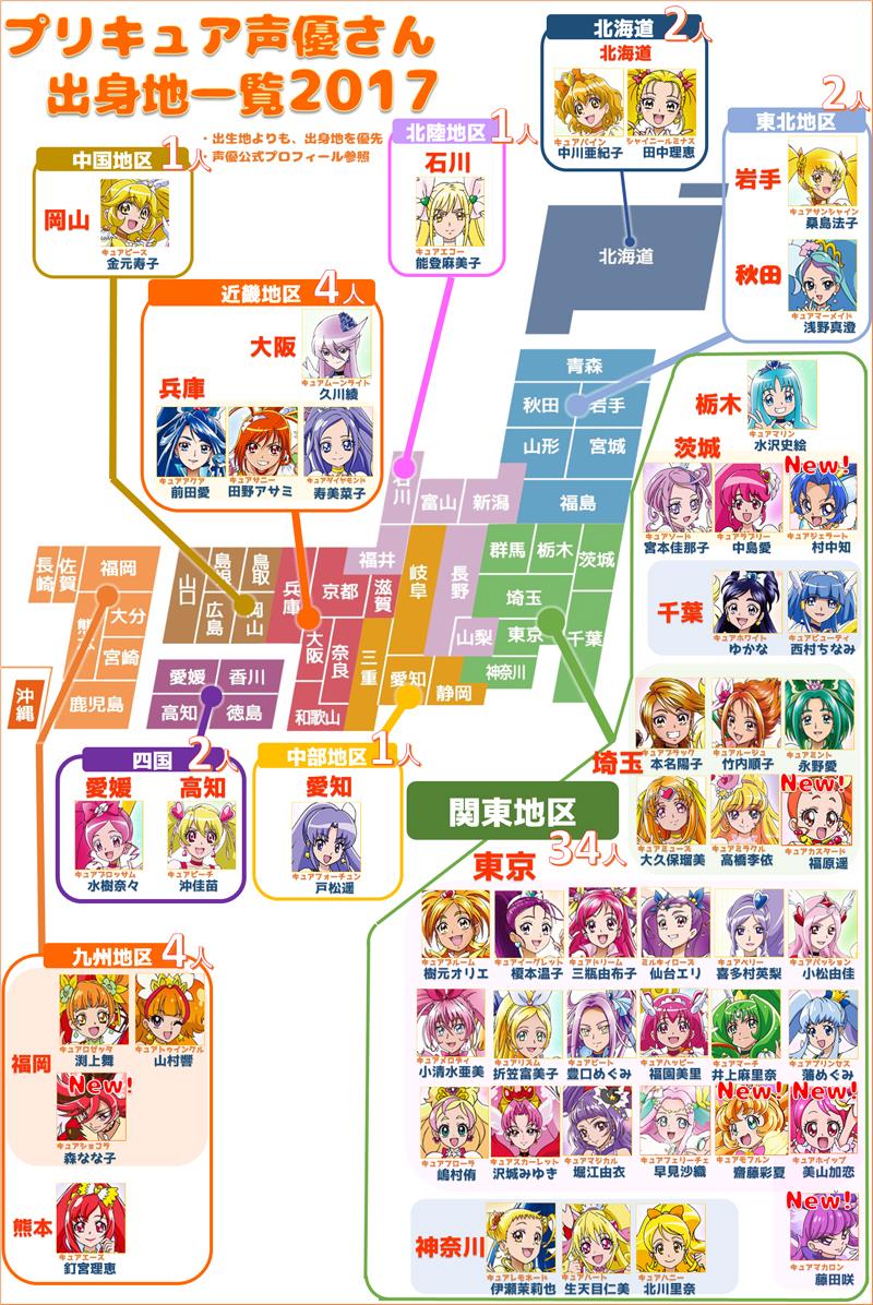 http://cdn-ak.f.st-hatena.com/images/fotolife/k/kasumi19732004/20170114/20170114225801_original.jpg?1484402290