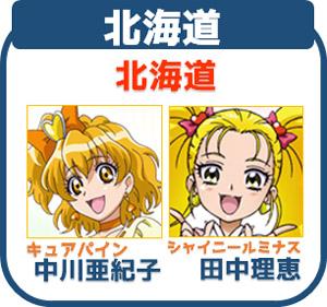 f:id:kasumi19732004:20170115181222j:plain