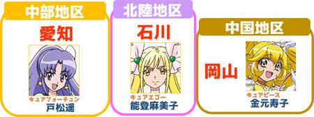 f:id:kasumi19732004:20170115181423j:plain