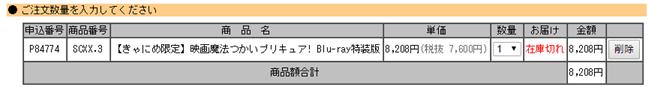 f:id:kasumi19732004:20170301214505p:plain