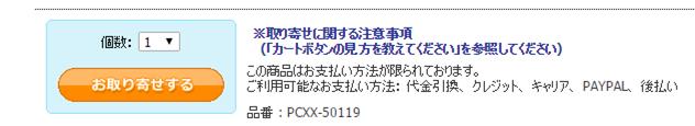 f:id:kasumi19732004:20170301215002p:plain