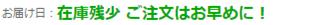 f:id:kasumi19732004:20170301221705p:plain