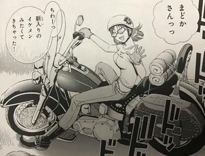 f:id:kasumi19732004:20170315204727j:plain