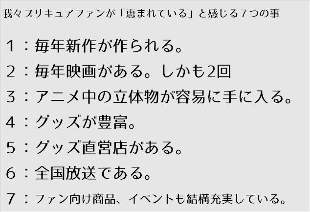 f:id:kasumi19732004:20170405224510p:plain