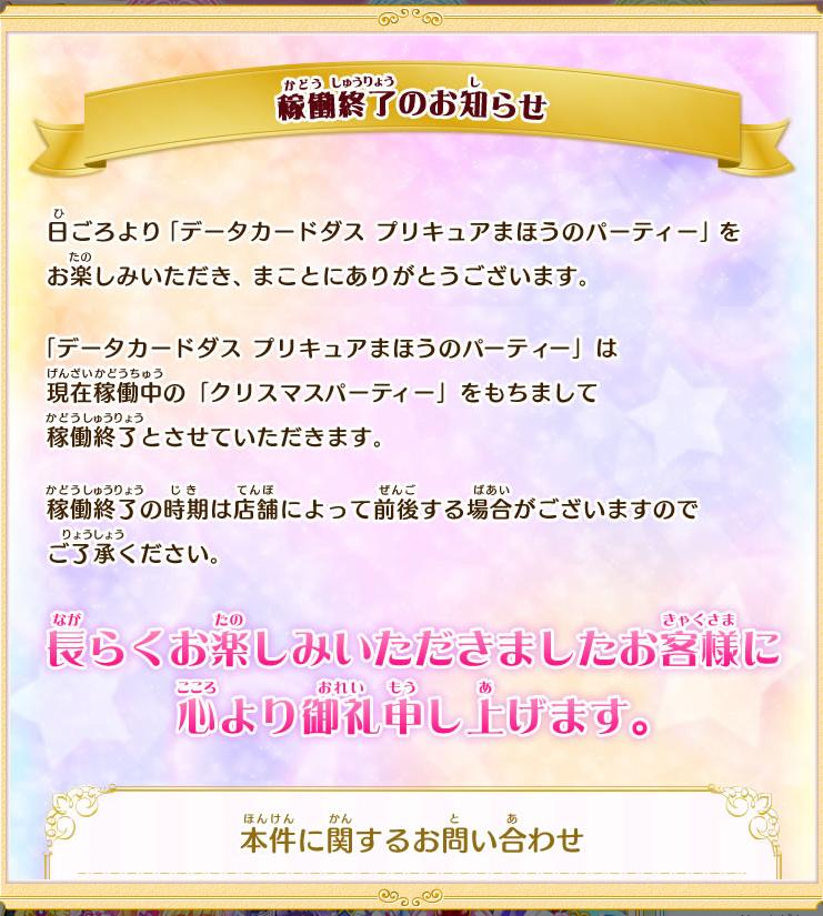 f:id:kasumi19732004:20170417230208j:plain