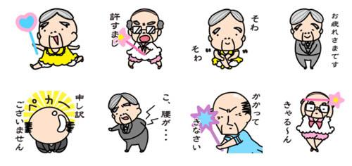 f:id:kasumi19732004:20170514182830j:plain