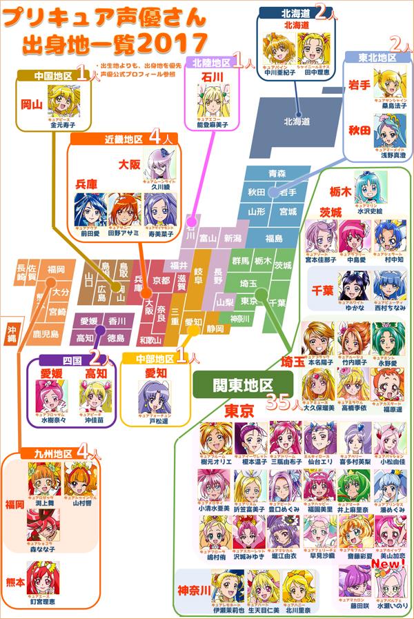 f:id:kasumi19732004:20170601205734j:plain