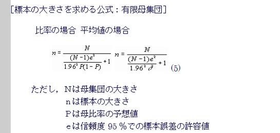 f:id:kasumi19732004:20170618133905p:plain
