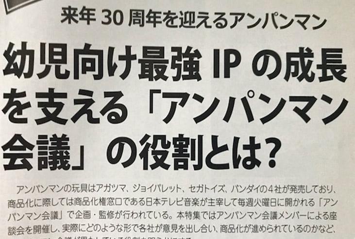 f:id:kasumi19732004:20170916121150j:plain