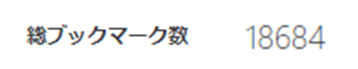 f:id:kasumi19732004:20171201000059p:plain