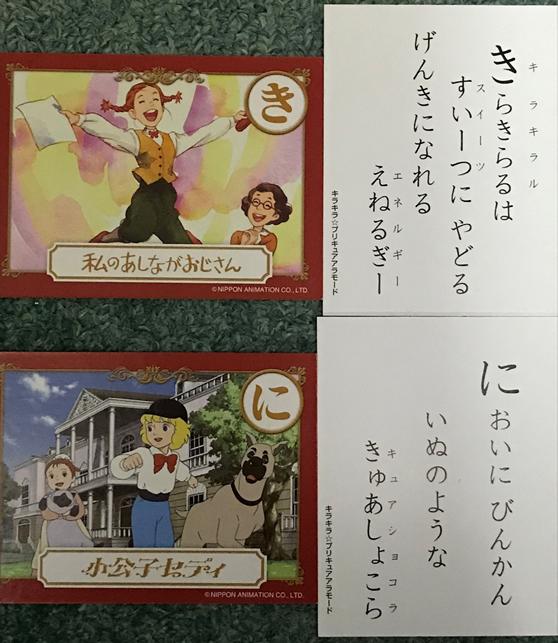 f:id:kasumi19732004:20180116133432p:plain