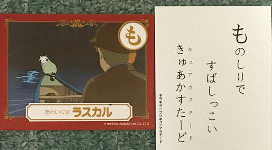 f:id:kasumi19732004:20180116133519p:plain
