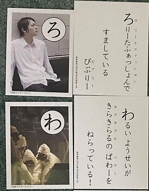 f:id:kasumi19732004:20180116213926p:plain