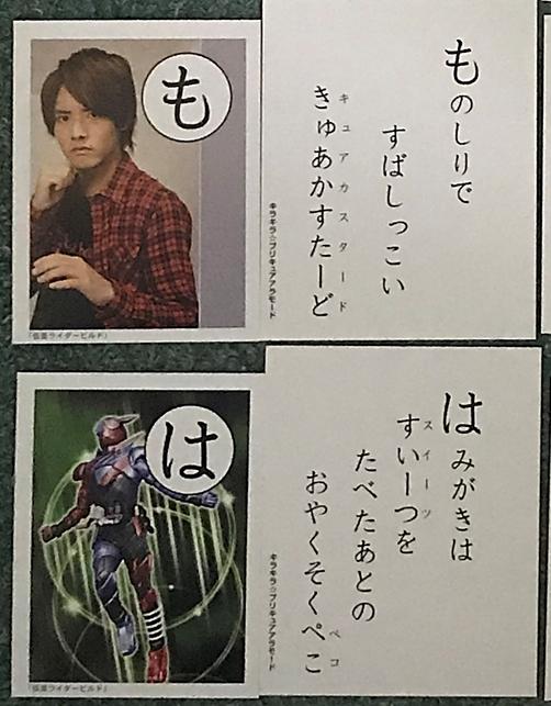 f:id:kasumi19732004:20180116213954p:plain