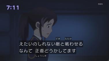 f:id:kasumi19732004:20180120151952p:plain
