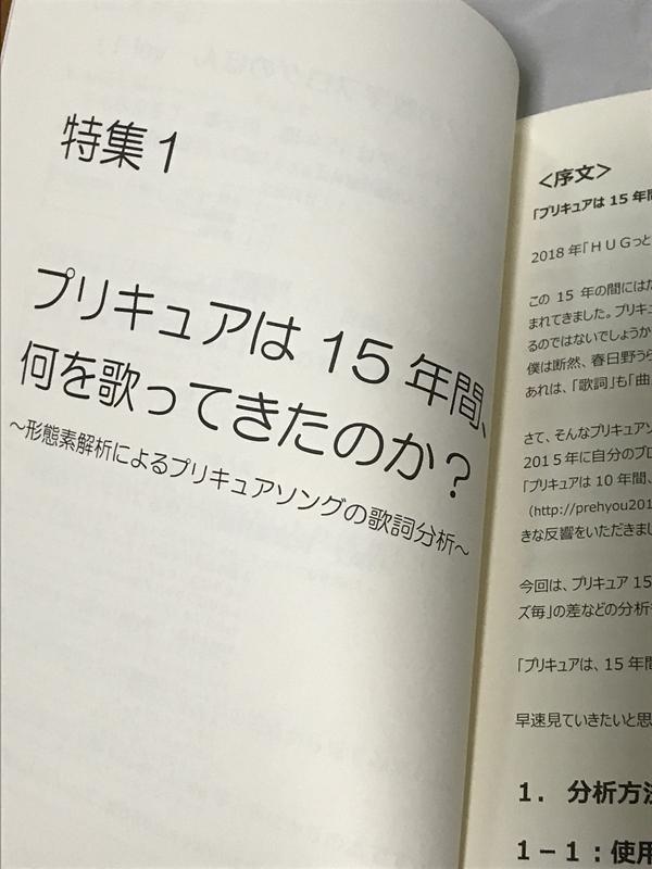 f:id:kasumi19732004:20180310222507j:plain