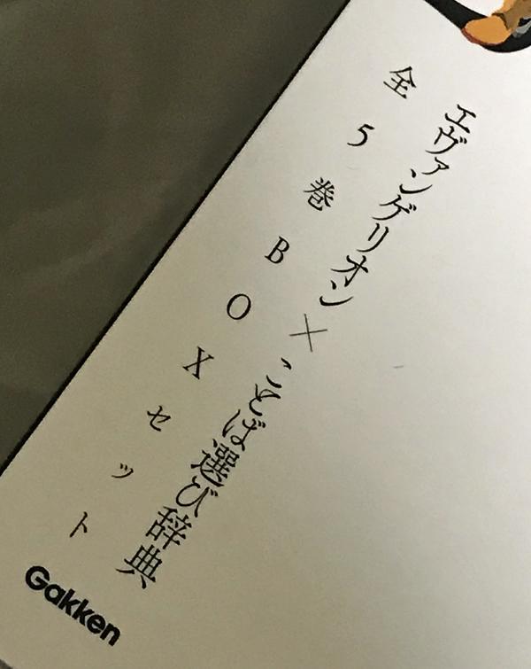 f:id:kasumi19732004:20180310233355j:plain