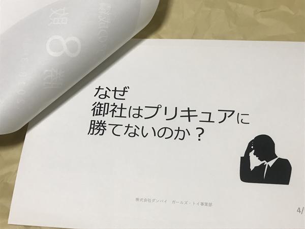 f:id:kasumi19732004:20180315212424j:plain