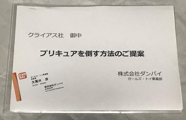 f:id:kasumi19732004:20180316201430j:plain