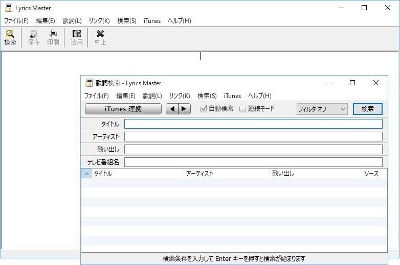 f:id:kasumi19732004:20180328160913p:plain