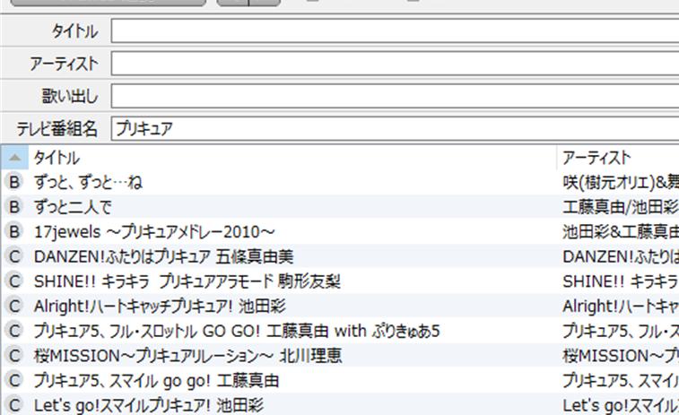 f:id:kasumi19732004:20180329145731p:plain