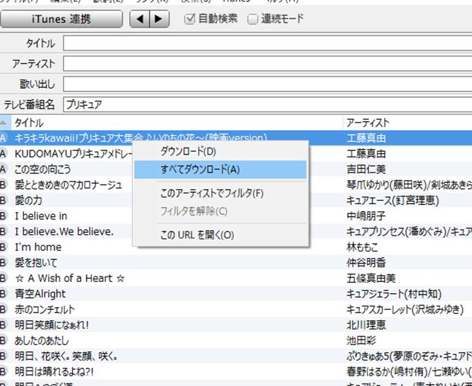 f:id:kasumi19732004:20180329150028p:plain
