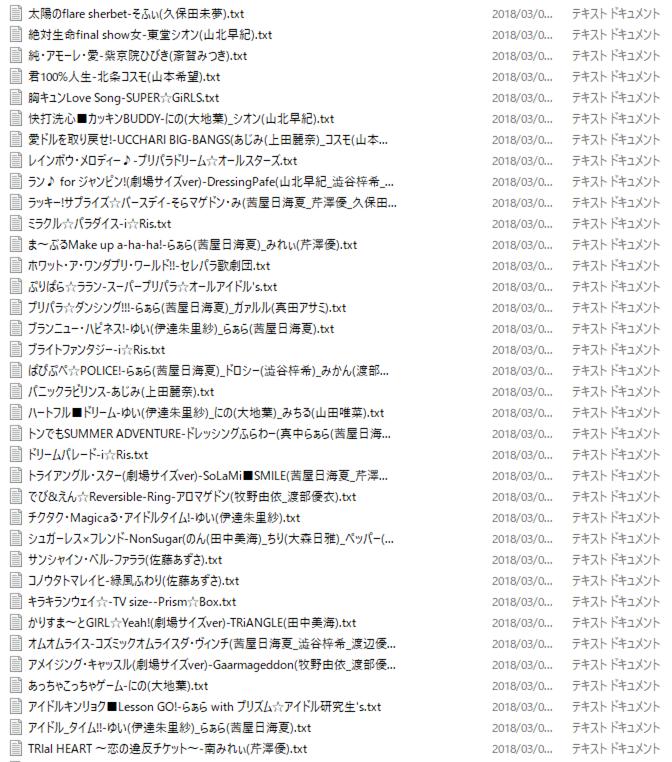 f:id:kasumi19732004:20180329214430p:plain