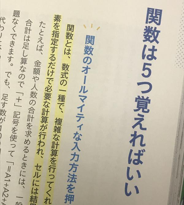 f:id:kasumi19732004:20180401225355j:plain