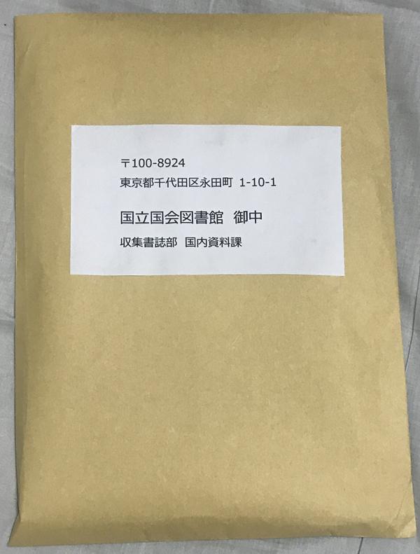 f:id:kasumi19732004:20180430210106j:plain