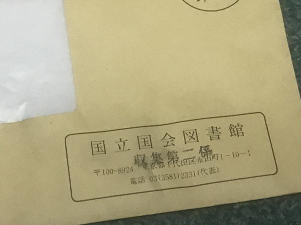 f:id:kasumi19732004:20180507195335j:plain