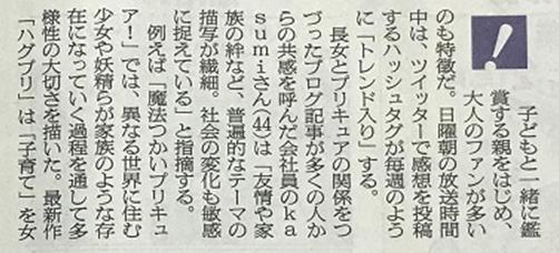 f:id:kasumi19732004:20180528114648p:plain