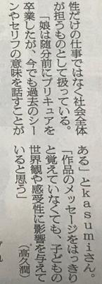 f:id:kasumi19732004:20180528114706p:plain