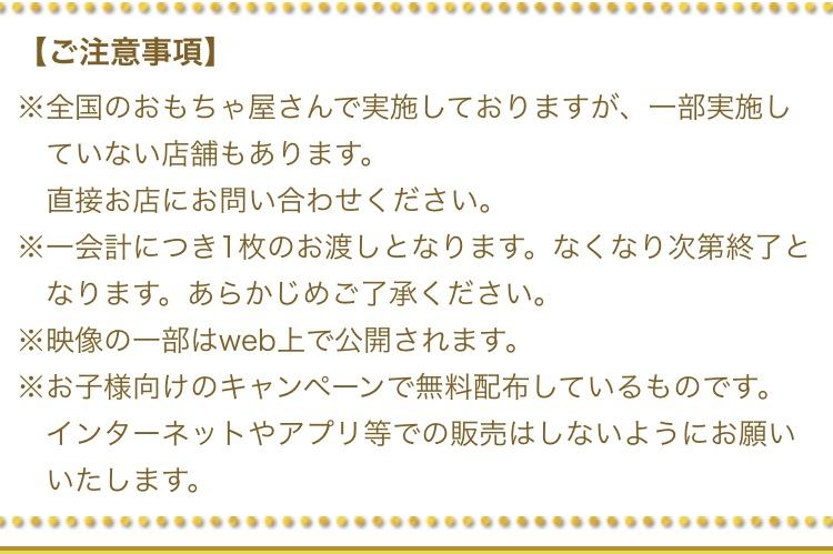 f:id:kasumi19732004:20180605200611j:plain