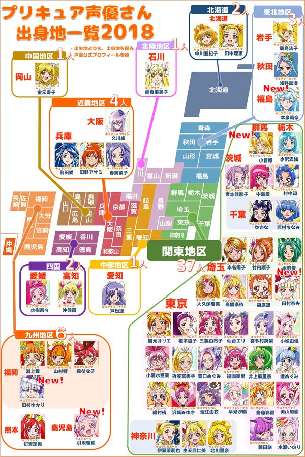 f:id:kasumi19732004:20180616204617j:plain