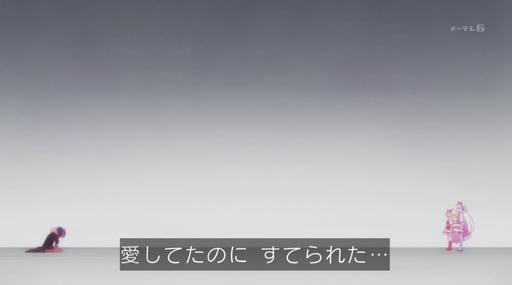 f:id:kasumi19732004:20180701210901p:plain