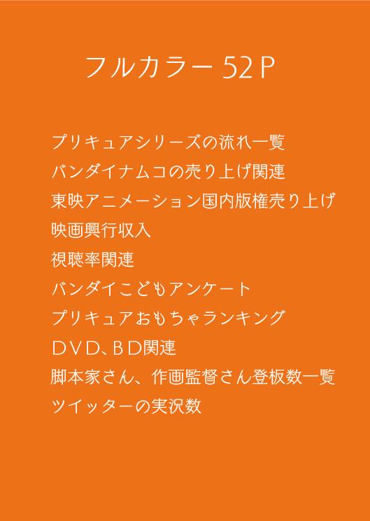 f:id:kasumi19732004:20180719135842j:plain