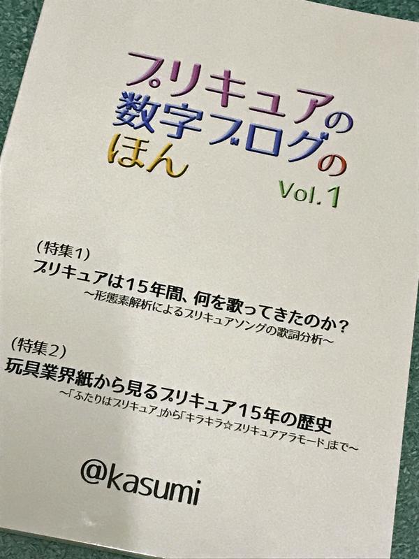 f:id:kasumi19732004:20180720162426p:plain
